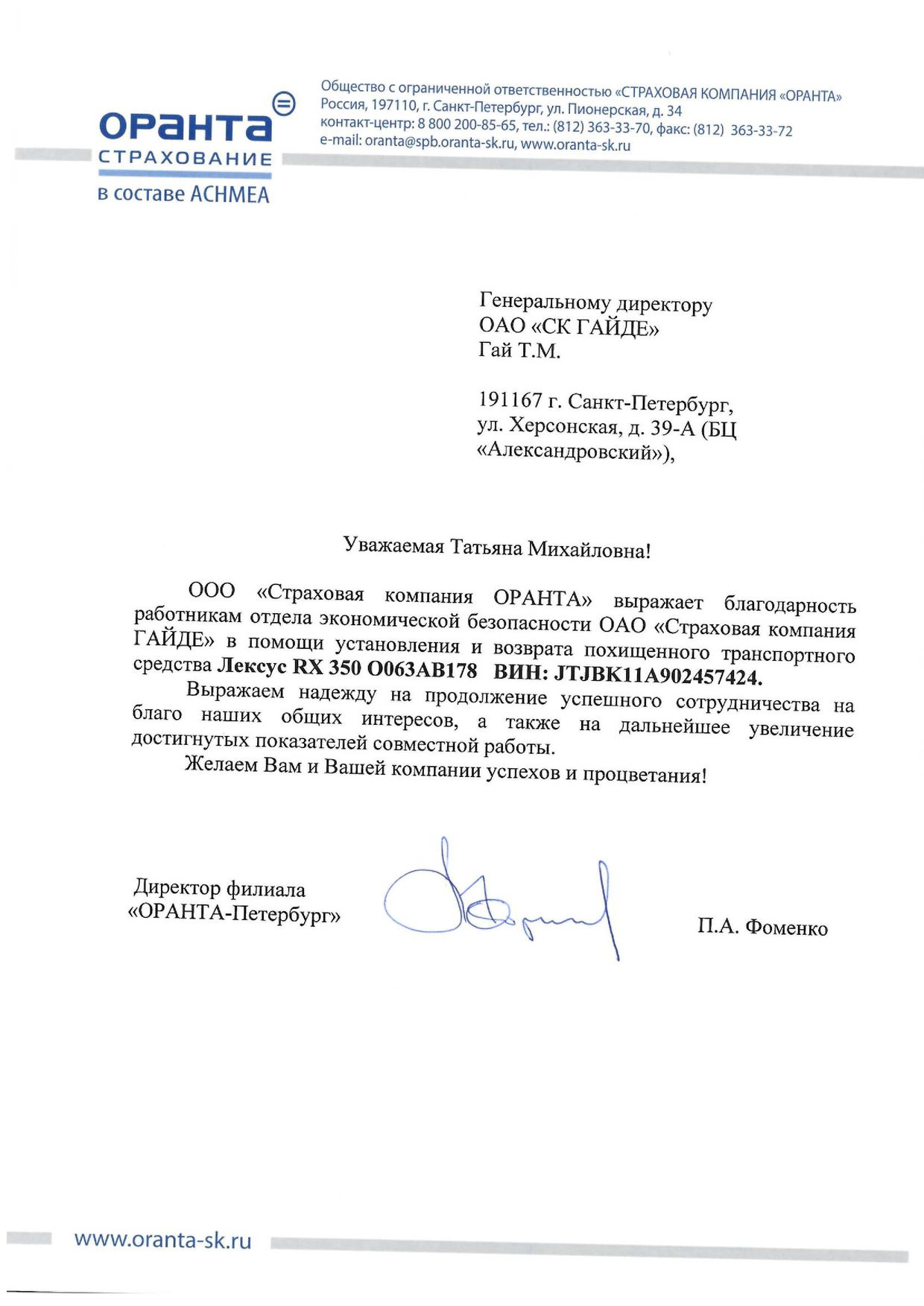 Распределительный центр богородск схема проезда - tipo-hotel.ru